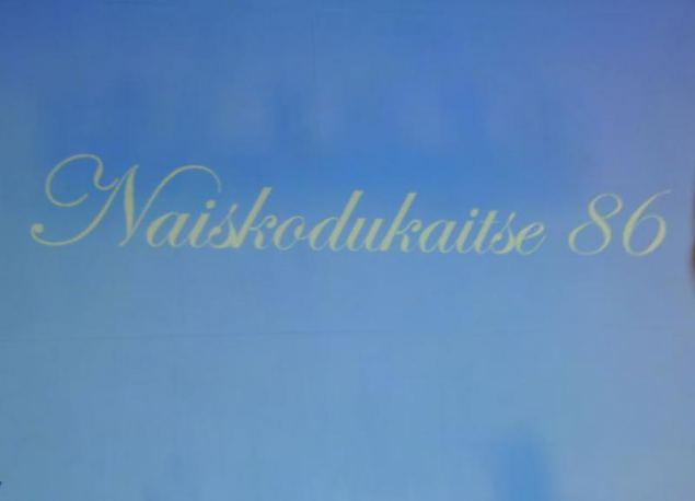 31. augustil tähistas Naiskodukaitse Rakvere linnu