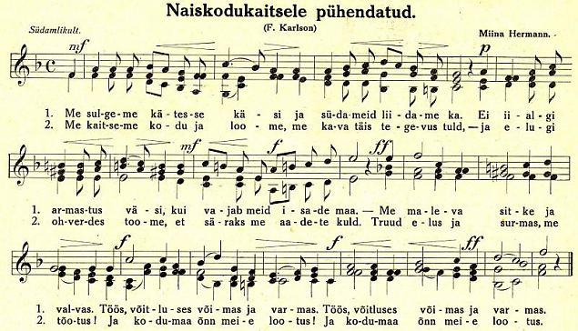 Naiskodukaitsele pühendatud laul