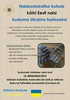 Kudumisprojekt Ukraina toetuseks