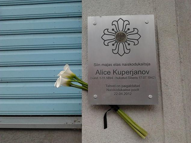 Alice Kuperjanov 120