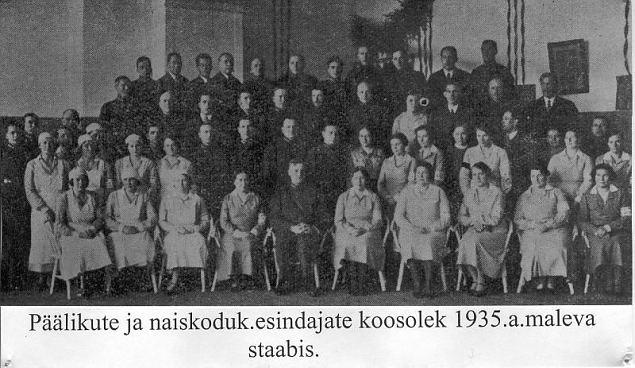 VALGA RINGKOND 1925-1938